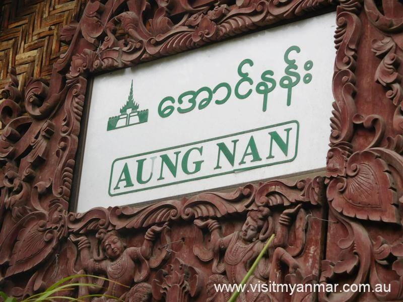 Aung-Nan-Handicrafts-Mandalay-Visit-Myanmar (1)