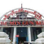 Mingun-Bell-Mingun-Mandalay-Visit-Myanmar (6)