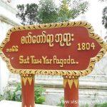 Settawya-Pagoda-Mingun-Visit-Myanmar (1)
