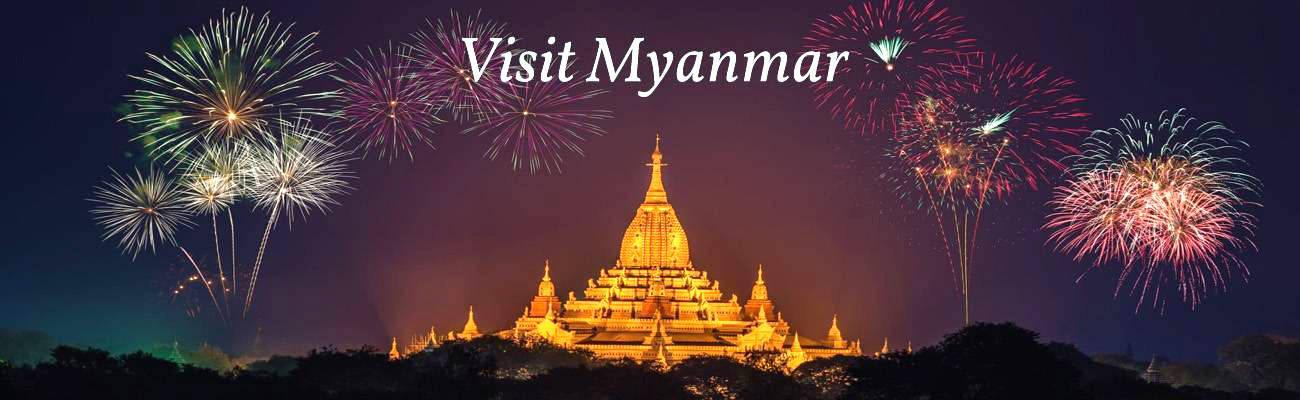 미얀마를 방문